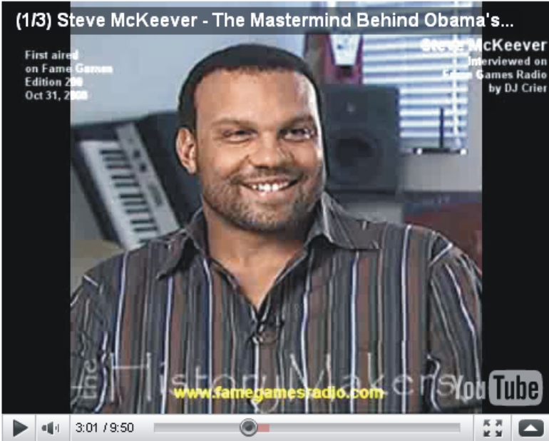 Steve McKeever – The Mastermind Behind Obama's Music Campaign